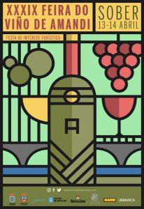 Feira do Viño de Amandi