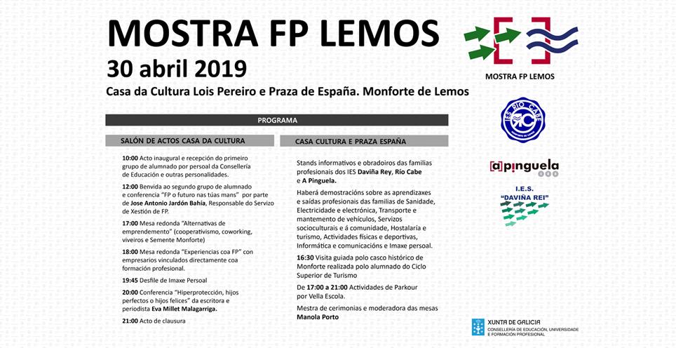Mostra FP Lemos